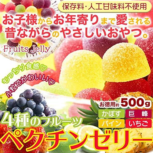 フルーツペクチンゼリー500g(かぼす、巨峰、パイン、いちご)国産もち米あられ1個セット