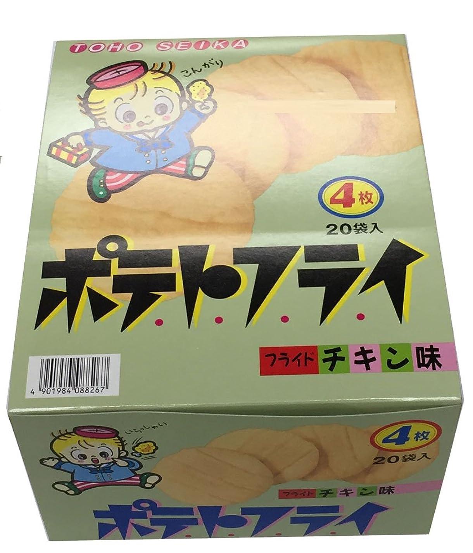 マダム第二に援助するTOHO 東豊製菓 ポテトフライ フライドチキン味 4枚入(11g) 1ボール(20個入)