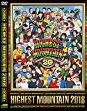 MIGHTY JAM ROCK PRESENTS-JAPANESE REGGAE FESTA IN OSAKA「HIGHEST MOUNTAIN 2018 -20周年-」[MJRDVD-007][DVD] 製品画像