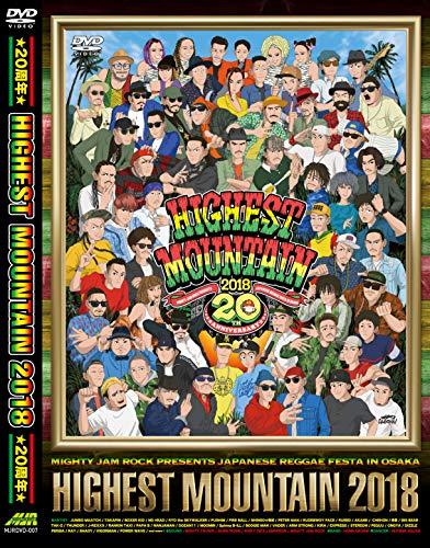 [画像:MIGHTY JAM ROCK PRESENTS - JAPANESE REGGAE FESTA IN OSAKA 「HIGHEST MOUNTAIN 2018 -20 周年-」 [LIVE DIRECT] [DVD]]