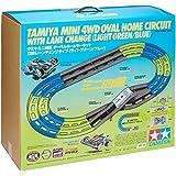 タミヤ ミニ四駆特別販売 ミニ四駆 オーバルホームサーキット 立体レーンチェンジタイプ (ライトグリーン/ブルー) 69569-000