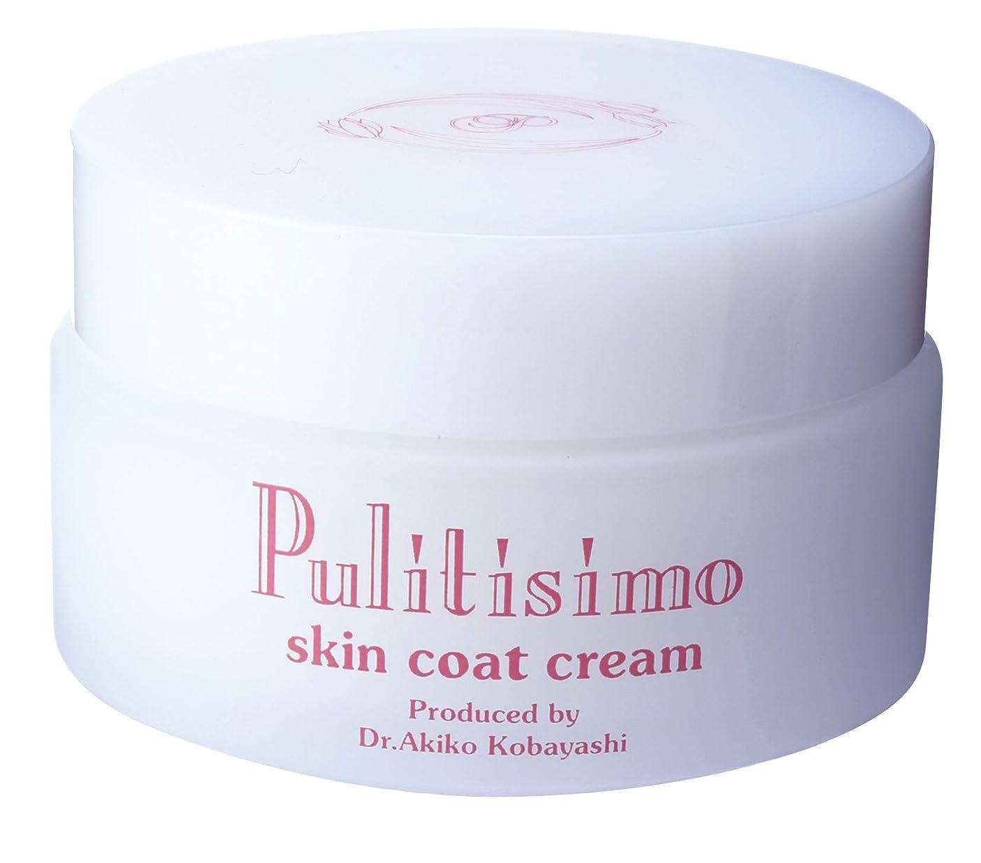 音アプライアンス流体保湿クリーム プリティシモ スキン コート クリーム 敏感肌でも安心。ドクターズコスメ