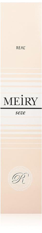 不道徳ブレーキ暗いメイリー セゼ(MEiRY seze) ヘアカラー 1剤 90g 8NB