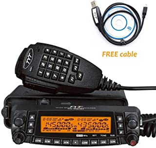 TYT TH-9800 50 CTCSS Tones/1024 DCS Codes Walkie Talkie 26-33/47-54/134-174/400-480MHz A+B dual band Two Way Radio Black 50W