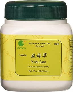 E-Fong Yi Mu Cao - Chinese Motherwort aboveground Parts, 100 Grams