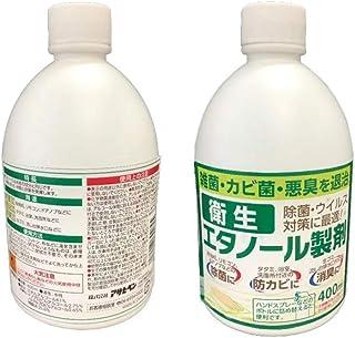 アサヒペン 衛生エタノール製剤 400ml 雑菌・カビ菌・悪臭を退治 除菌・ウィルス対策に最適...