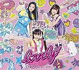 〇×△ ~まる・ばつ・さんかく~ (初回生産限定盤) (DVD付) (特典なし)