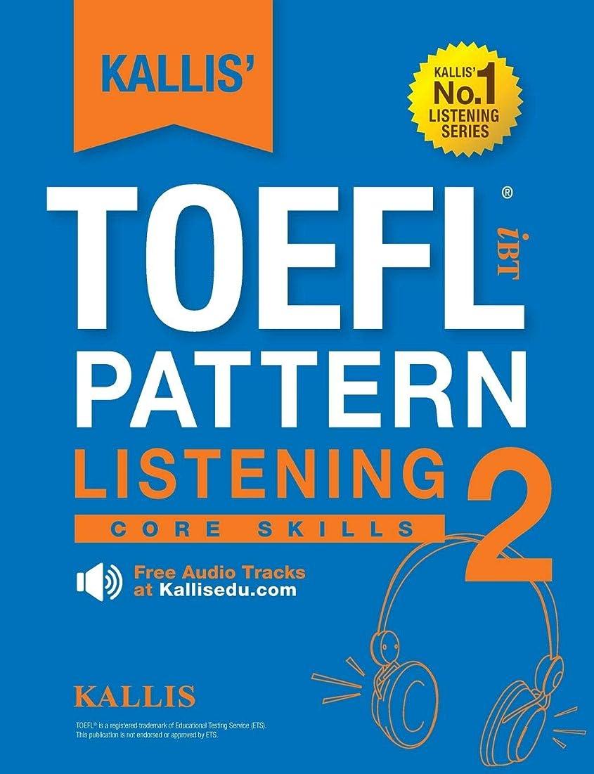 相対的ゴミ箱を空にする鳴り響くKallis' TOEFL Ibt Pattern Listening 2: Core Skills (College Test Prep 2016 + Study Guide Book + Practice Test + Skill Building - TOEFL Ibt 2016)