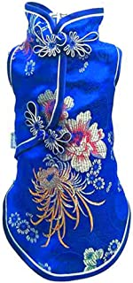 Yu-Xiang Pet Costume Tang Suit Dog Cheongsam Satin Clothes Chinese Style Clothing for Dogs Pet Skirt Puppy Cats Dress Dog ...
