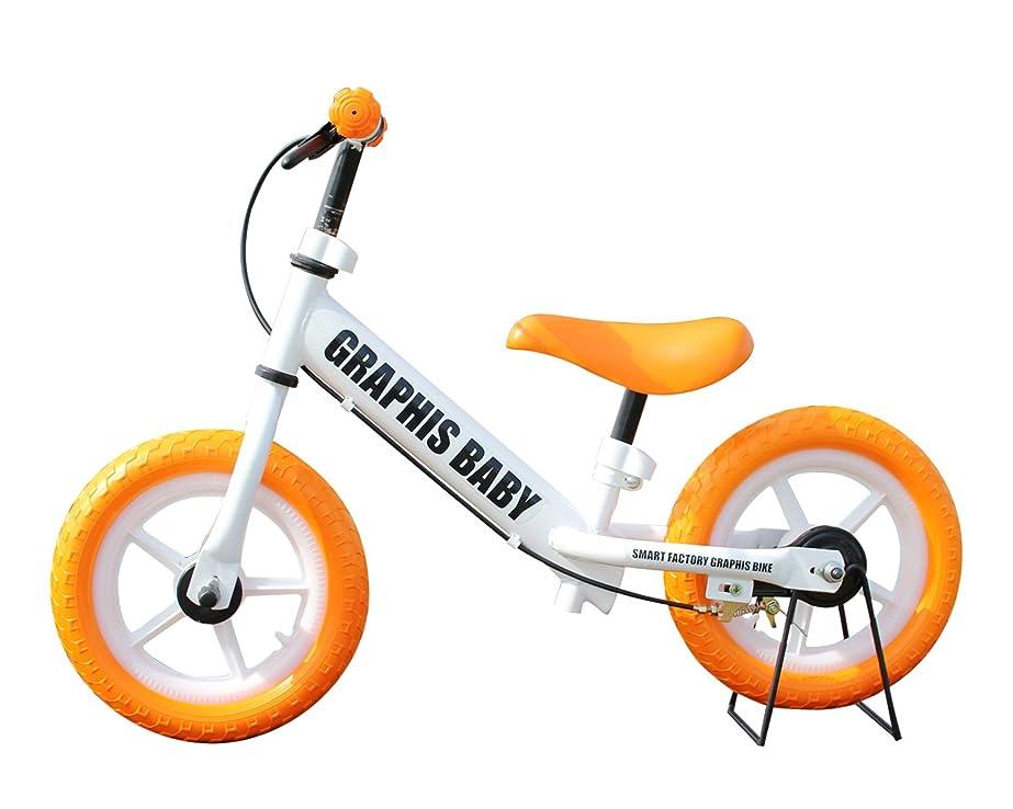 魔女ディスコ影GRAPHIS(グラフィス) 幼児用 ペダルなし自転車 GR-BABY