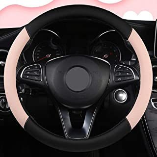 Car Parts Car Steering Wheel Cover for Woman Girl Breathable Steering Wheel Protector Universal Auto Car Styling (Color : ...