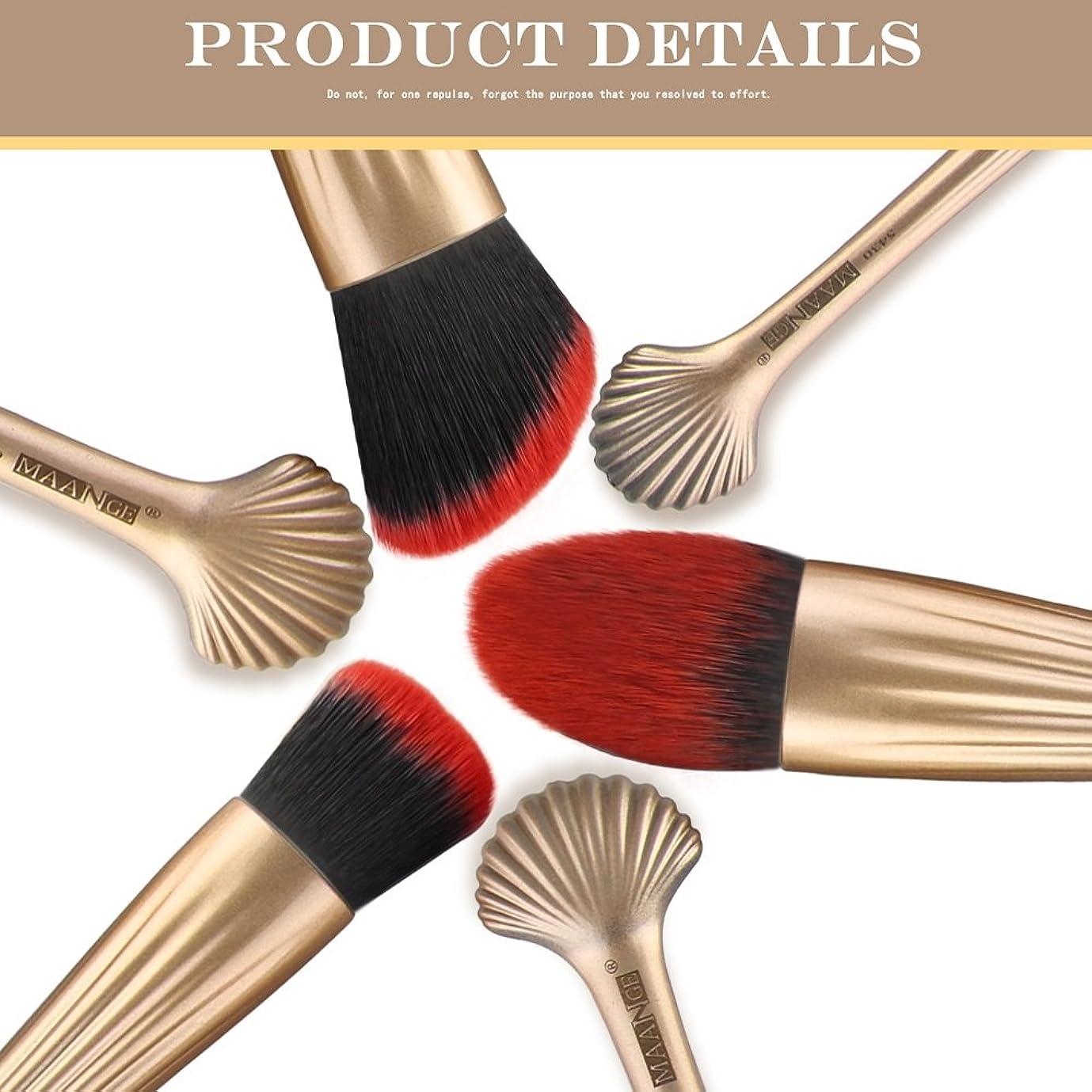 管理するメイエラ展示会Aikemi kasur 6本の化粧ブラシローカルゴールドブラシセット (色 : Tuhao gold handle black red hair)