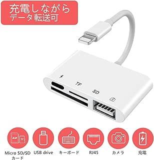 iPhone SDカードリーダー iPhone カメラリーダー ハイスピード データ転送 SDカード リーダー iPhone iPad SDカードリーダー 3in1 SDカード/Micro SDカード/USB マルチカードリーダー