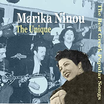 Marika Ninou, The Unique The Best Greek Popular Songs, 1948-1956