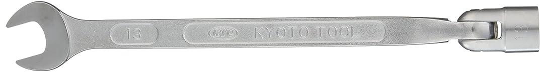 示す先史時代のプレミアムKTC(ケーテーシー) フレックスソケット スパナ (十二角) 13mm FBS13