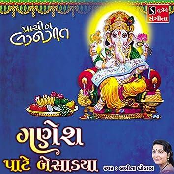 Ganesh Pate Besadiya
