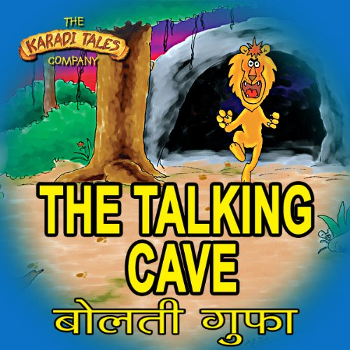 The Talking Cave - Bolti Gufa audiobook cover art