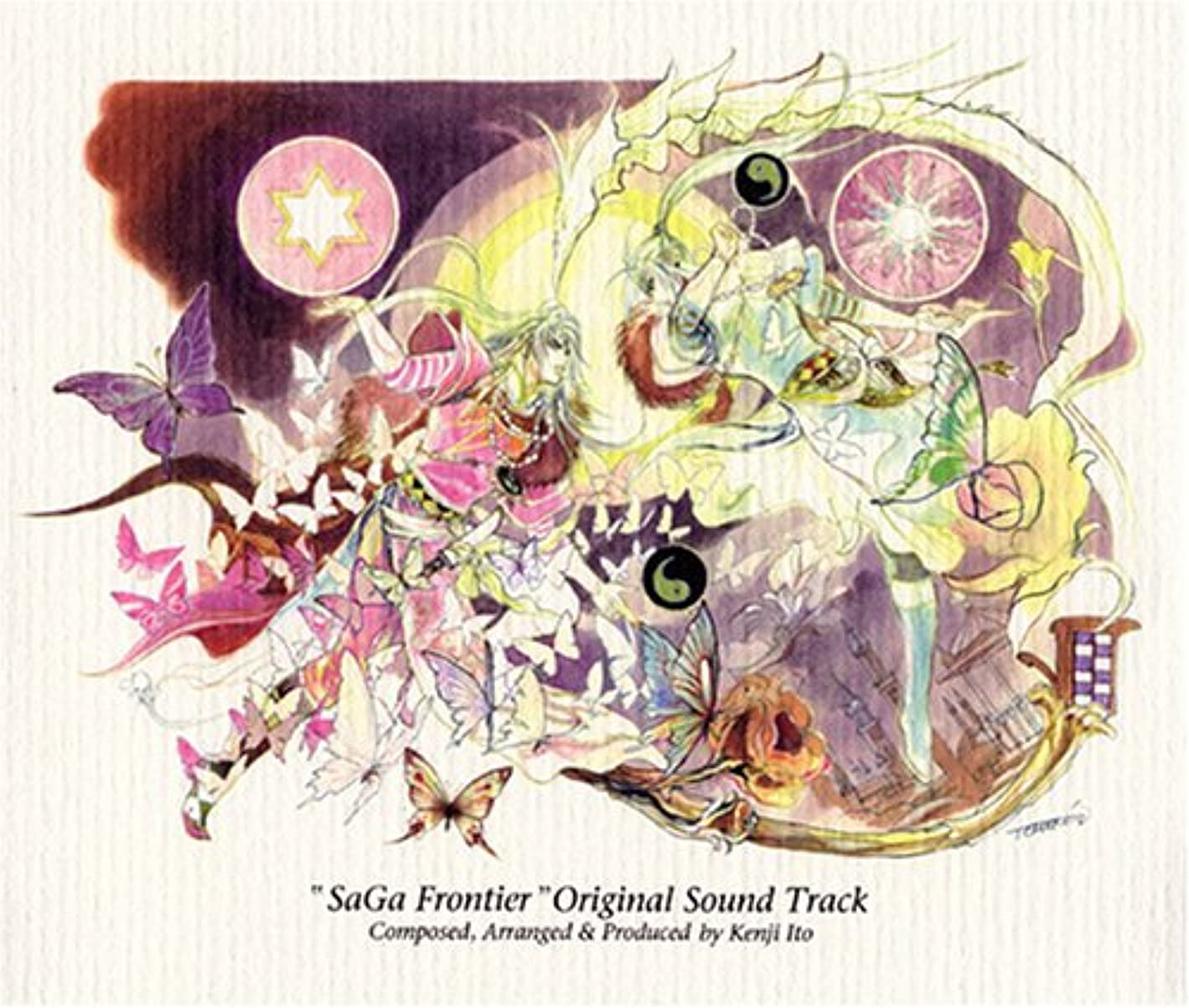 浪費トラクターウサギSaGa Frontier Original Soundtrack
