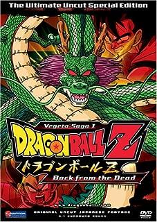 Dragon Ball Z: Vegeta Saga 1 - Back From the Dead - Volume 7