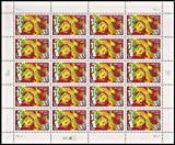 Chinese Lunar New Year Dragon, Sheet of 20 x 33 Cent Stamps, Scott 3370