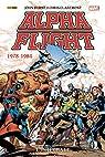 Alpha Flight - Intégrale : 1978-1984 par Byrne