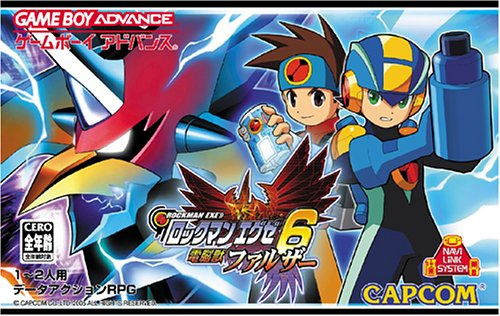 Megaman Battle Network 6 Cyber Beast Faruza (japan import)