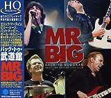 Songtexte von Mr. Big - Back to Budokan