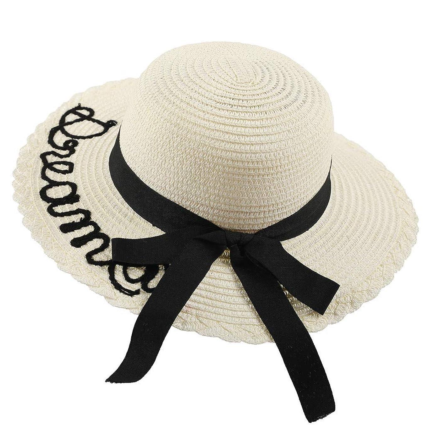 金属ボート壮大なハット キッズ 子供 UVカット 帽子 ベビー UVカット 日よけ 折りたたみ つば広 おしゃれ 可愛い 帽子 レディース UV ハット 麦わら帽子 小顔効果抜群 ハット uv 日除け 帽子 サイズ調整 テープ キャップ 白 ROSE ROMAN