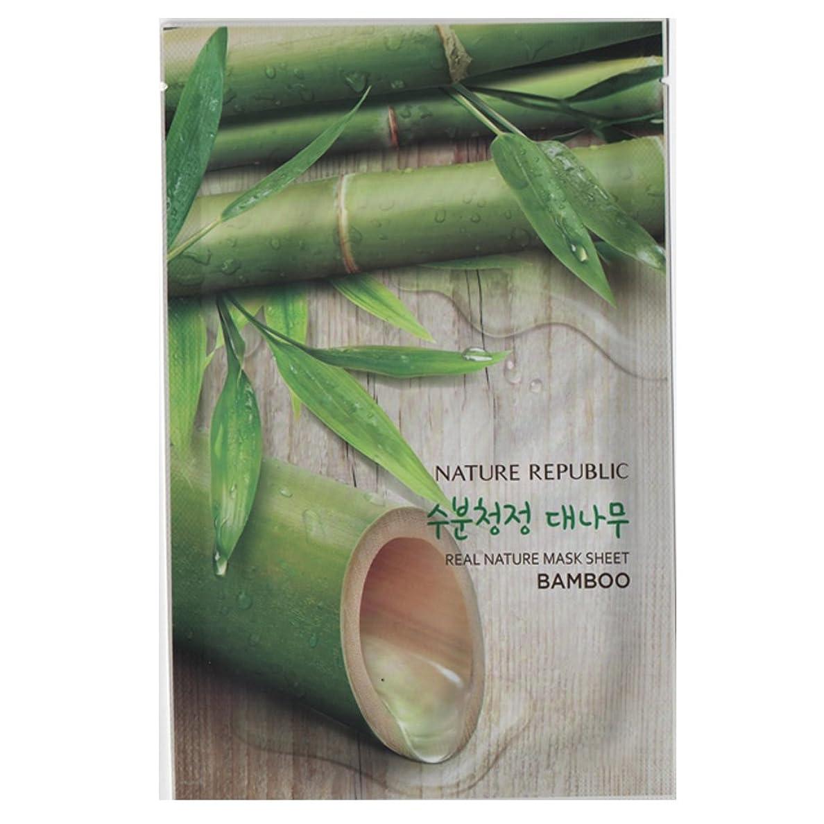 巨大淡い論理[NATURE REPUBLIC] リアルネイチャー マスクシート Real Nature Mask Sheet (Bamboo (竹) 10個) [並行輸入品]
