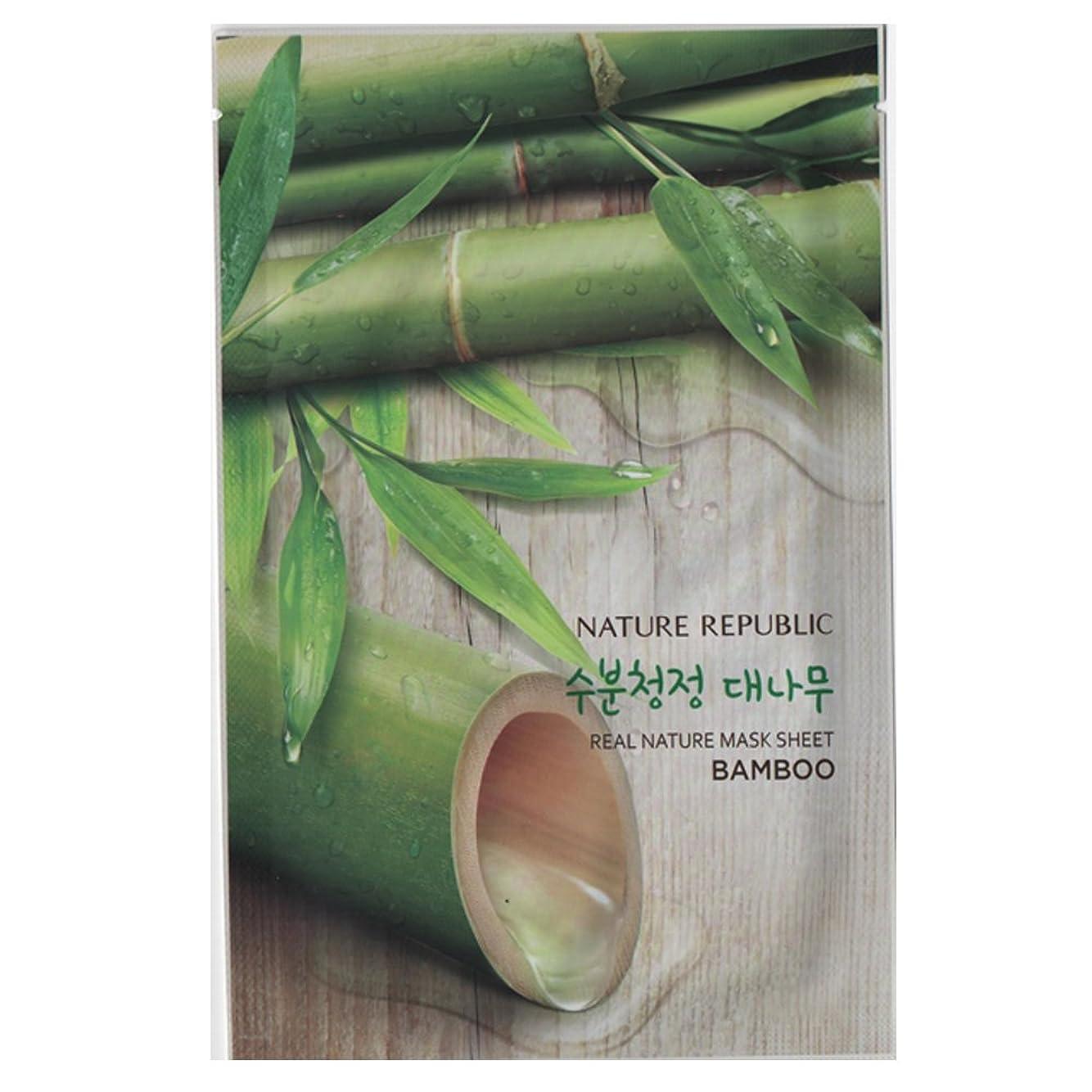 アンティークアラート名詞[NATURE REPUBLIC] リアルネイチャー マスクシート Real Nature Mask Sheet (Bamboo (竹) 10個) [並行輸入品]