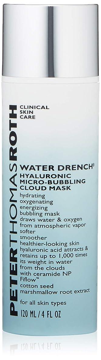 小間協同農民ピータートーマスロス Water Drench Hyaluronic Micro-Bubbling Cloud Mask 120ml/4oz並行輸入品
