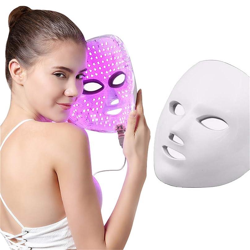 キャラバンブレーク免疫する7色ledマスク若返りにきび除去しわライト美容マスクled光線療法マッサージフェイシャルケア機付きリモコン