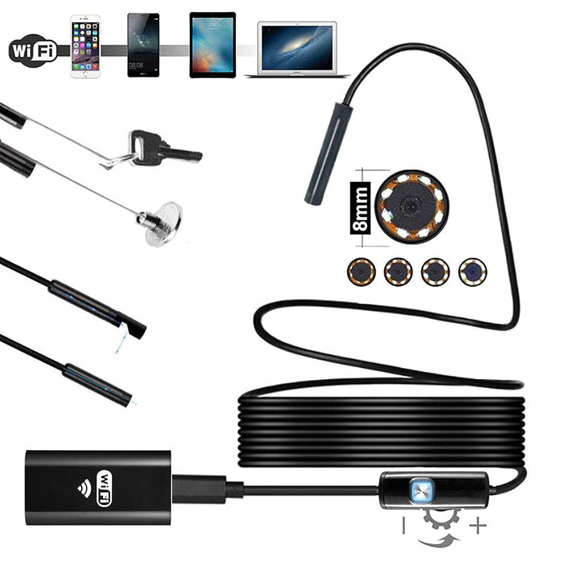 クモディスコスタウトワイヤレス内視鏡カメラ、5メガピクセルHD Wi-Fi内視鏡、 換気管検査、空調検査、自動車整備などに適しています。