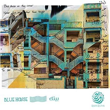 Blue House (Baitak)