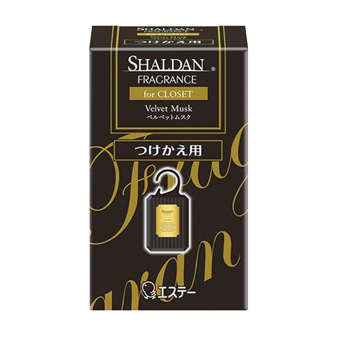 社会旋律的骨折シャルダン SHALDAN フレグランス for CLOSET 芳香剤 クローゼット用 つけかえ ベルベットムスク 30g
