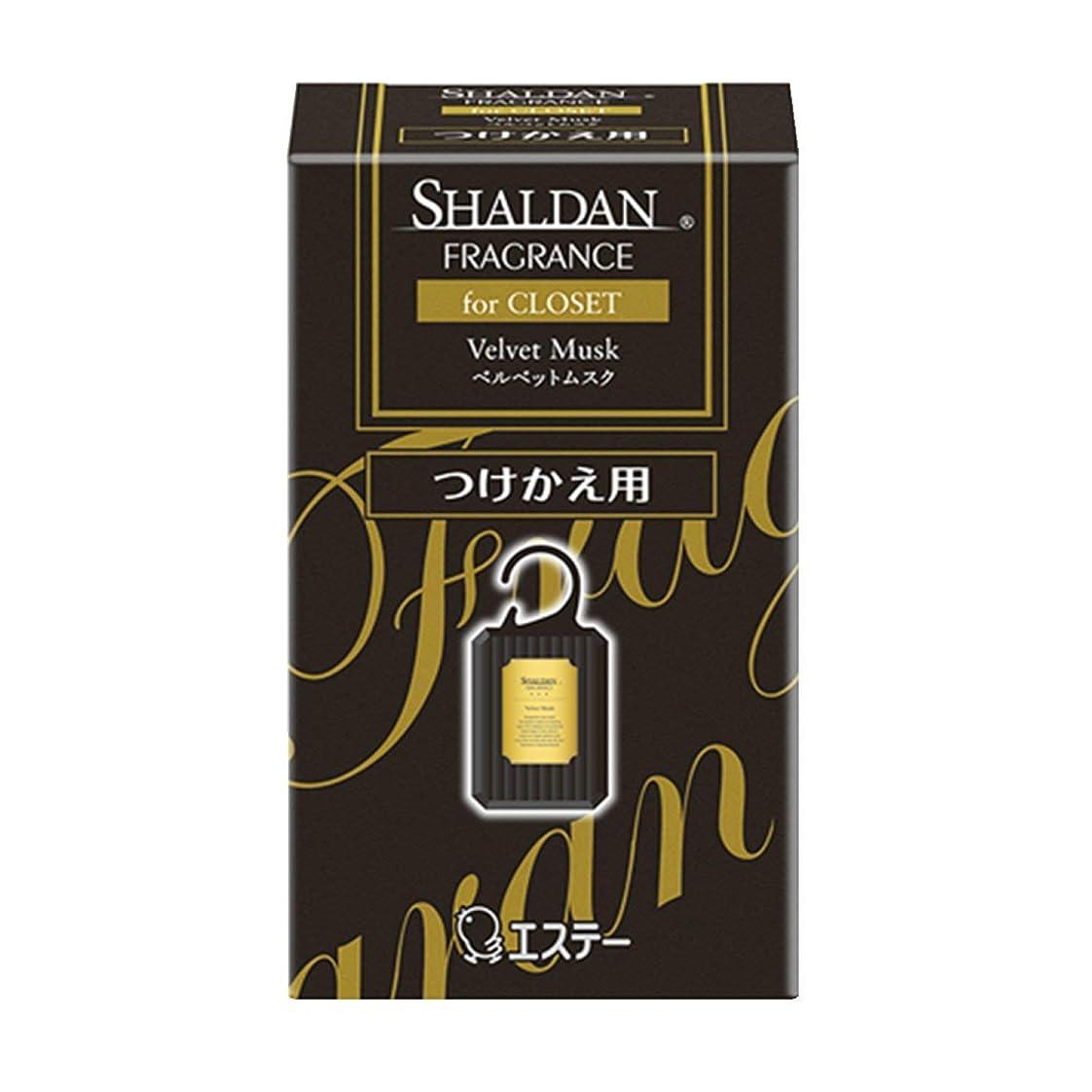 上へ反抗ウールシャルダン SHALDAN フレグランス for CLOSET 芳香剤 クローゼット用 つけかえ ベルベットムスク 30g