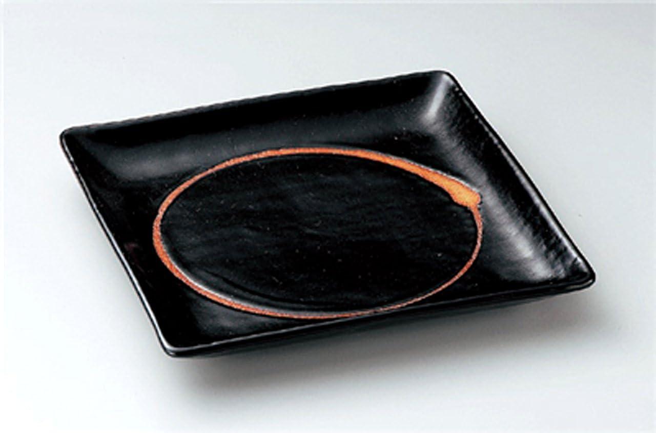 Credence BLACK-YUU Jiki Japanese traditional Porcelain Medium made Financial sales sale Plate