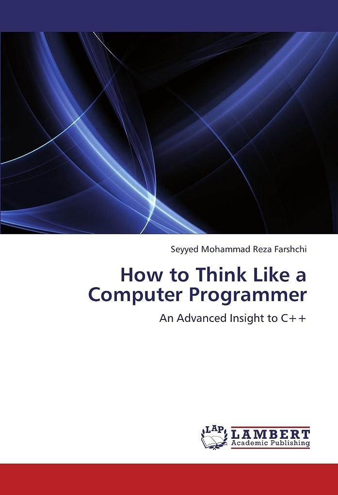 シンジケート合金返済How to Think Like a Computer Programmer