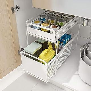 منظم خزائن تحت الحوض سهل التخزين، سلال تخزين منزلقة، منظمات المطبخ، منظمات الحمام، لها درج سلة منزلق - ابيض