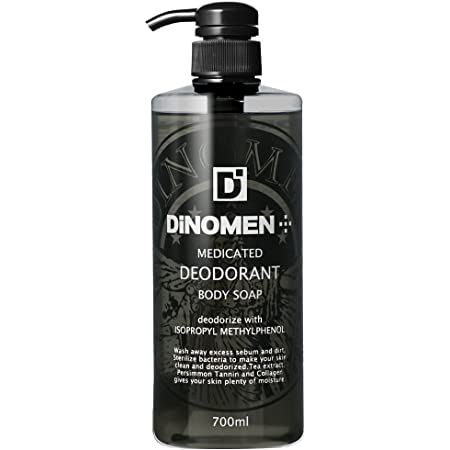DiNOMEN 薬用デオドラント ボディソープ 700ml 体臭予防 乾燥ケア(医薬部外品)