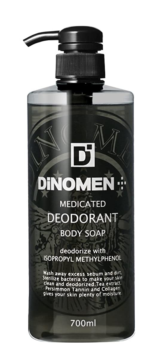 フォロー夏うめきDiNOMEN 薬用デオドラント ボディソープ 700ml 体臭予防 乾燥ケア(医薬部外品)