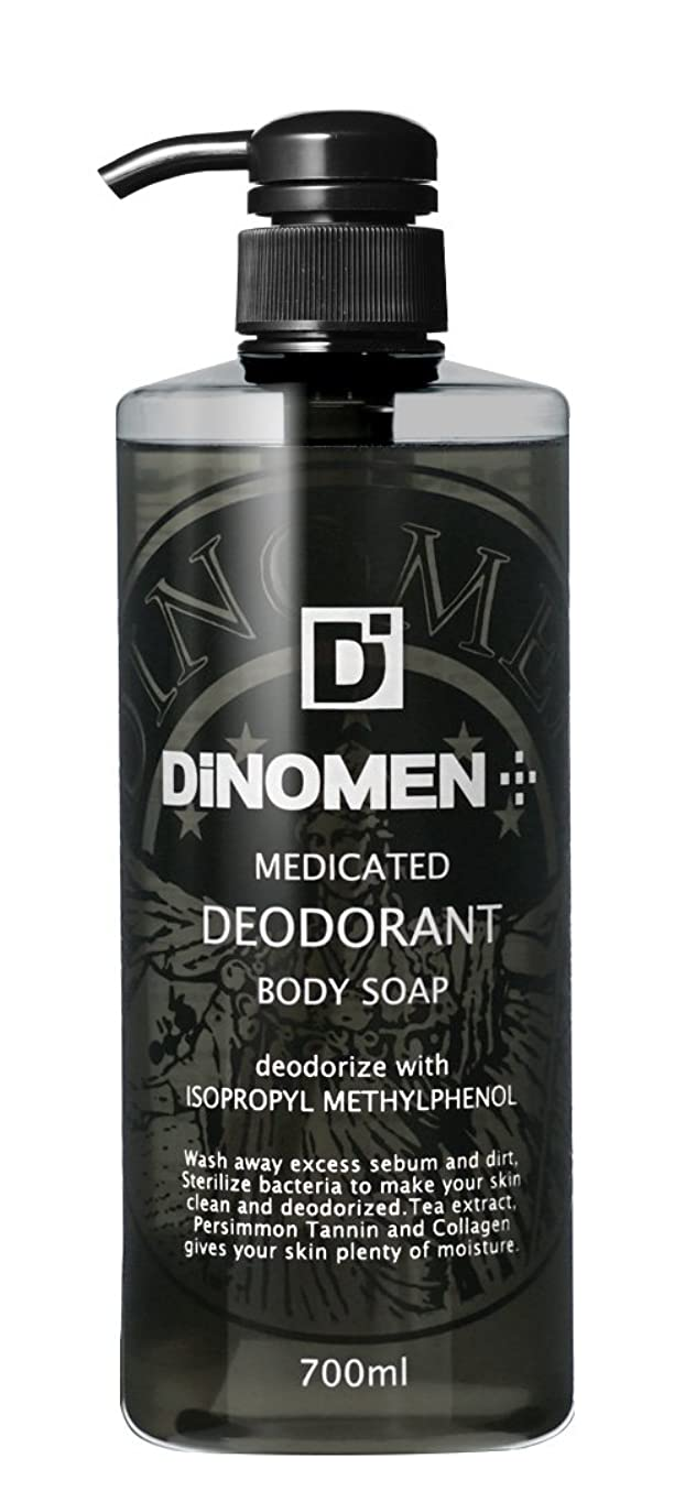 インストラクターの頭の上然としたDiNOMEN 薬用デオドラント ボディソープ 700ml 体臭予防 乾燥ケア(医薬部外品)