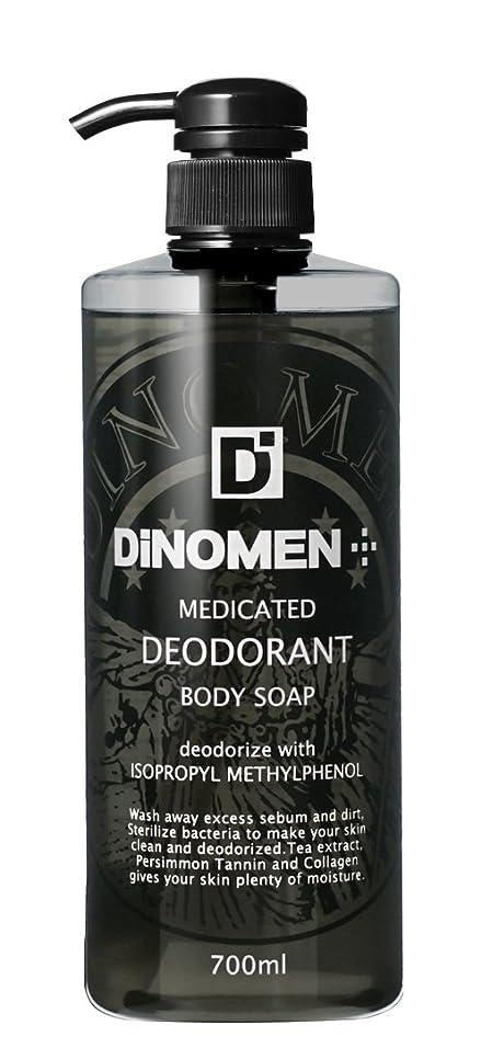 転倒取り壊す処方するDiNOMEN 薬用デオドラント ボディソープ 700ml 体臭予防 乾燥ケア(医薬部外品)