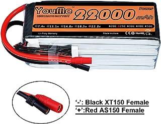 Youme 6S 22.2V 22000mAh LiPo Battery Pack 25C AS150+XT150 Plug for DJI S800 S900 S1000+ UAV Drone RC Multicopter E1200 Plant Protection Machine