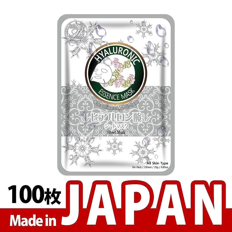 代替案理容師ウルル【MT612-C-4】MITOMO日本製シートマスク/10枚入り/100枚/美容液/マスクパック/送料無料
