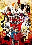 超歌劇『幕末Rock』黒船来航[GNBA-8069][DVD] 製品画像
