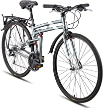 Montague Urban Folding 700c Pavement Hybrid Bike 21-Speed Bike with 35mm Tires and a Rear Rack, Folding Bikes for Adults - Smoke Silver - Available in 3 Sizes, 17 Inches, 19 Inches, 21 Inches