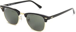 Ray-Ban Clubmaster Sunglasses - Ebony Arista/Green