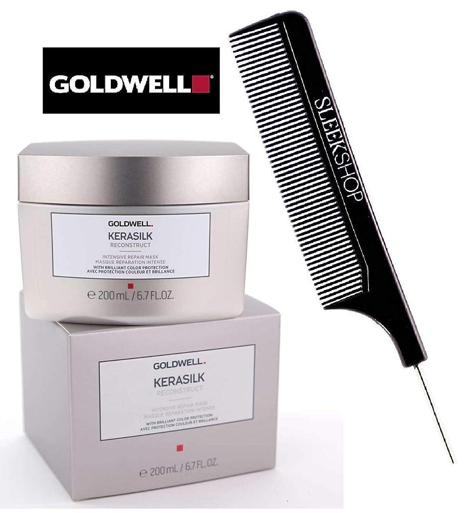 段落医療の慢性的Goldwell Kerasilkは((なめらかなスチールピンテールくし付き)鮮やかな色保護を集中リペアマスクを再構築) 6.7オンス/ 200ミリリットル小売size