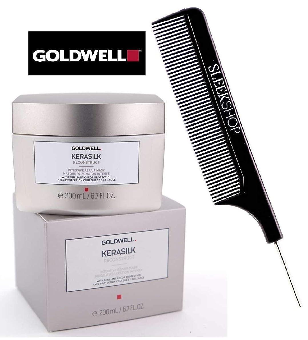 インポートトムオードリース先生Goldwell Kerasilkは((なめらかなスチールピンテールくし付き)鮮やかな色保護を集中リペアマスクを再構築) 6.7オンス/ 200ミリリットル小売size